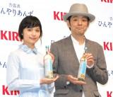 夫婦役を演じた(左から)宮崎あおい、宮藤官九郎 (C)ORICON NewS inc.