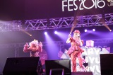 『Coca-Cola presents unBORDE 5th Anniversary Fes 2016』に出演したきゃりーぱみゅぱみゅ Photo:橋本塁/鳥居洋介
