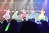 『Coca-Cola presents unBORDE 5th Anniversary Fes 2016』に出演したチームしゃちほこ Photo:橋本塁/鳥居洋介