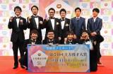 『第51回上方漫才大賞』奨励賞ノミネート5組(前列左から)銀シャリ、チキチキジョニー、(後列左から)スーパーマラドーナ、なすなかにし、ジャルジャル(C)関西テレビ