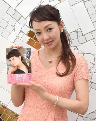 ORICON STYLEのインタビューに応じた神田うの (C)ORICON NewS inc.