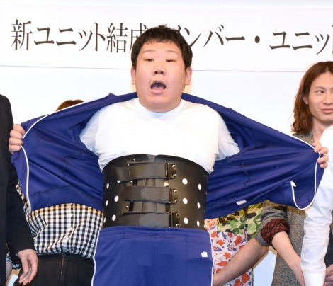 『神保町花月新ユニット結成 メンバー・ユニット名発表会見』に出席した三中元克 (C)ORICON NewS inc.