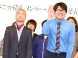 『神保町花月新ユニット結成 メンバー・ユニット名発表会見』に出席したプライドチキン (C)ORICON NewS inc.