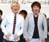 『神保町花月新ユニット結成 メンバー・ユニット名発表会見』に出席したいまさらジャンプ (C)ORICON NewS inc.