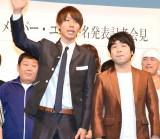 『神保町花月新ユニット結成 メンバー・ユニット名発表会見』に出席したひらきっぱなし (C)ORICON NewS inc.