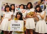 『闘え!さんみゅ〜!』第1クールは小林弥生の優勝で幕を閉じた(C)ポニーキャニオン