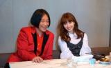 (左から)永野、AKB48・小嶋陽菜=テレビ東京系『小嶋陽菜でございます!』