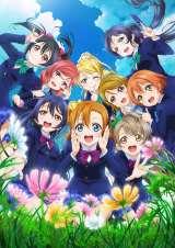アニメ『ラブライブ!』第2期、NHK・Eテレで4月放送(C)2013 プロジェクトラブライブ!