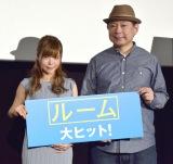 (左から)益若つばさ、鈴木おさむ氏=映画『ルーム』公開記念トークイベント (C)ORICON NewS inc.