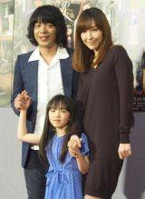 (左から)峯田和伸、住田萌乃、麻生久美子 (C)ORICON NewS inc.