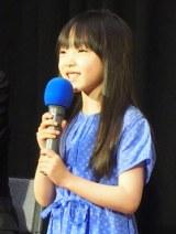 NHK・BSプレミアムのドラマ『奇跡の人』の試写会に出席した住田萌乃 (C)ORICON NewS inc.
