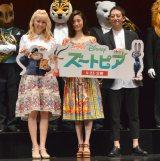 (左から)Dream・Ami、上戸彩、サバンナ・高橋茂雄=『ズートピア』ジャパン・プレミア・イベント (C)ORICON NewS inc.