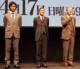 TBS系ドラマ『99.9 刑事専門弁護士』試写会後舞台あいさつ (C)ORICON NewS inc.