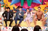 4月20日、フジテレビ系『人生のパイセンTV』初の2時間スペシャル放送