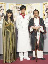 ドラマ『最後のレストラン』の試写会に出席した(左から)小沢真珠、田辺誠一、竹中直人 (C)ORICON NewS inc.