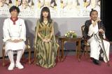 ドラマ『最後のレストラン』の試写会に出席した(左から)田辺誠一、小沢真珠、竹中直人 (C)ORICON NewS inc.
