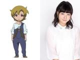 新キャラクターにして物語のキーパーソン、ロベルト(CV:富田美憂)