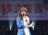 AKB48卒業後初のソロライブを開催した高橋みなみ