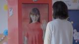 綾瀬はるかが登場するグリコアイス「ジャイアントコーン」のスペシャルWEBムービー「おつかれさまです冷蔵庫」