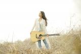 新曲「EMERGENCY」で女性の心を歌う