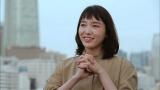 この春、高校を卒業したばかりの女優・飯豊まりえがドキュメンタリーのナレーションに初挑戦(C)テレビ朝日