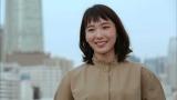 テレビ朝日『あなたは今幸せですか?』4月6日スタート(C)テレビ朝日