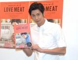 レシピ本『MOCO'Sキッチン LOVE MEAT』を発売した速水もこみち (C)ORICON NewS inc.