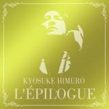氷室京介の初オールキャリア・ベストアルバム『L'EPILOGUE』がアルバムランキングで首位に初登場