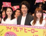 (左から)長澤まさみ、大泉洋、有村架純 (C)ORICON NewS inc.