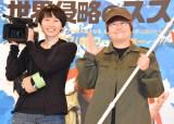 ハリセンボン(左から)箕輪はるか、近藤春菜 (C)ORICON NewS inc.