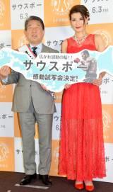 映画『サウスポー』の感動コメントキャンペーン特別試写会に出席した(左から)徳光和夫、高野人母美 (C)ORICON NewS inc.