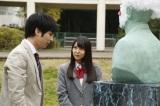 AKB48メンバー主演恋愛ドラマ『AKBラブナイト 恋工場』ビデオパスで配信される第2話の主演は白間美瑠(C)AKBラブナイト製作委員会