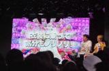 ラスボス 小林幸子の巨大衣装を体験できる企画が発表(20日=東京ニコファーレ) (C)ORICON NewS inc.
