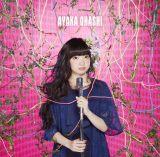 大橋彩香1stアルバム『起動 〜Start Up!〜』DVD付限定盤