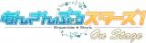 『あんさんぶるスターズ!オン・ステージ』ロゴ (C)2016 Happy Elements K.K/あんステ製作委員会