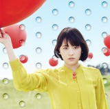 大原櫻子5thシングル「大好き」初回盤A(6月1日発売)
