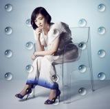 大原櫻子5thシングル「大好き」初回盤B(6月1日発売)