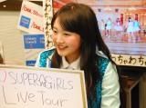 「お助けゲスト」として登場したSUPER☆GiRLSの内村莉彩 (C)ORICON NewS inc.