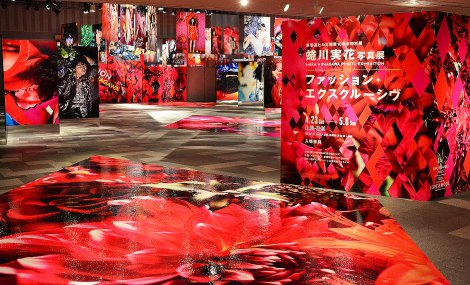 蜷川実花の写真展『FASHION EXCLUSIVE』 (C)oricon ME inc.