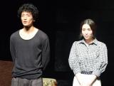 二人芝居『令嬢と召使』に出演する(左から)渡部豪太、雛形あきこ (C)ORICON NewS inc.
