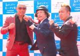 『島ぜんぶでおーきな祭 第8回沖縄国際映画祭』レッドカーペットの模様 (C)ORICON NewS inc.
