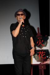 廣木隆一監督