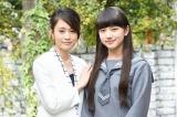 TBSほかで放送中の深夜ドラマ『毒島ゆり子のせきらら日記』で初共演する前田敦子(左)と清原果耶(C)TBS