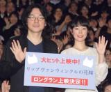 (左から)岩井俊二監督、黒木華 (C)ORICON NewS inc.