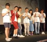 『ボンベイtoナゴヤ』の舞台あいさつに出席した(左から)ウーマンラッシュアワー、しずちゃん、有村昆、大宮エリー、コロコロチキチキペッパーズ (C)ORICON NewS inc.