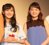 映画『ホラーの天使』の舞台あいさつに出席した(左から)NMB48の矢倉楓子、葵わかな (C)ORICON NewS inc.
