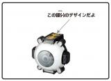 ゴースト眼魂のデザインを募集(C)2016劇場版「ゴースト・ジュウオウジャー」製作委員会(C)石森プロ・テレビ朝日・ADK・東映