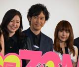 映画『アイアムアヒーロー』初日舞台あいさつに登壇した(左から)長澤まさみ、大泉洋、有村架純 (C)ORICON NewS inc.