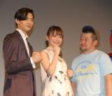 映画『Bros.マックスマン』の舞台あいさつに出席した(左から)竜星涼、内田理央、ケンドーコバヤシ (C)ORICON NewS inc.