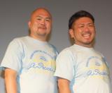 映画『Bros.マックスマン』の舞台あいさつに出席した鬼越トマホーク(左から)坂井良多、金野博和 (C)ORICON NewS inc.